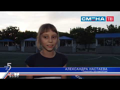 2020 09 14 «Condi Chess» для участников Всероссийского фестиваля имени А Е  Карпова лого