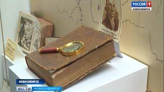 Во Всемирный день книги «Вести» узнали о редких экземплярах изданий в областной научной библиотеке
