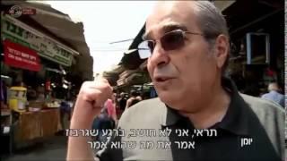 בועז שרעבי על אמיר חצרוני