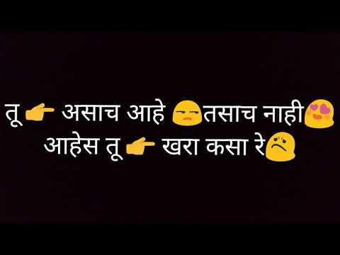 Aabhas ha  new marathi whatsapp status 30 sec  2017