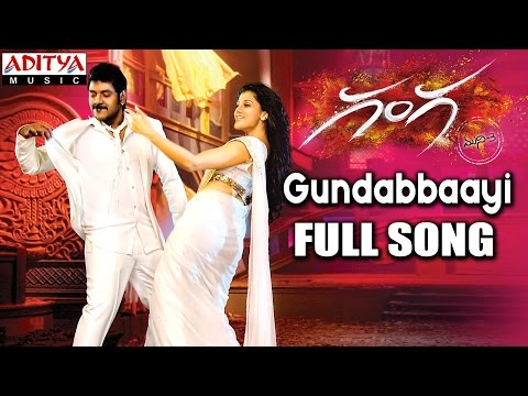 Gundabbaayi Full Song||Ganga (Muni 3) Songs||Raghava Lawrence,Tapsee
