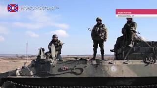 Заявление об отводе украинской техники от границ ЛНР