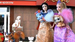 Рапунцель, Белоснежка Мультфильм куклами Диснея Королевские питомцы, Потеряный Тигренок Султан