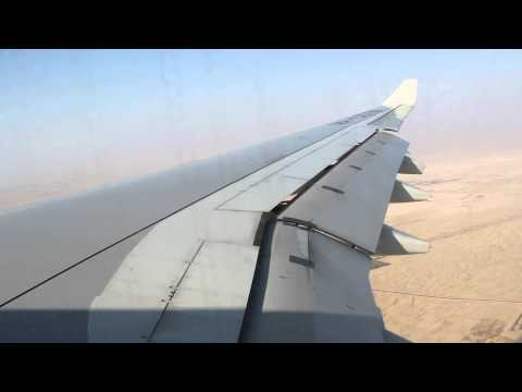 Philippine Airlines PR 656 Manila (MNL) to Abu Dhabi (AUH) Airbus A330-300 (RP-C8781) 20 SEP 14
