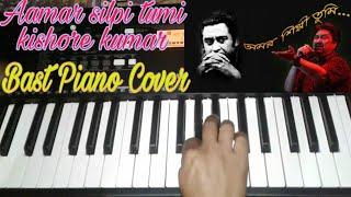 Amar shilpi tumi kishore kumar song #(kumar sanu song )# BAST PIANO COVER PLEASE SUBSCRIBE