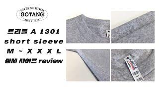 AAA 1301 반팔 티셔츠 사이즈 가이드 / 갓성비 …