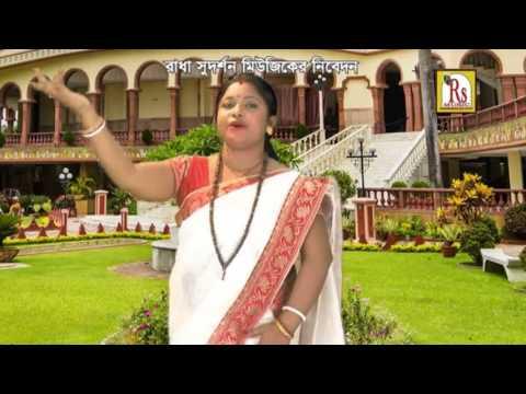 HARI GUNA GAO RE MONA || হরি গুন গাওরে || SMRITIKANA ROY || NEW FOLK 2017 || RS MUSIC