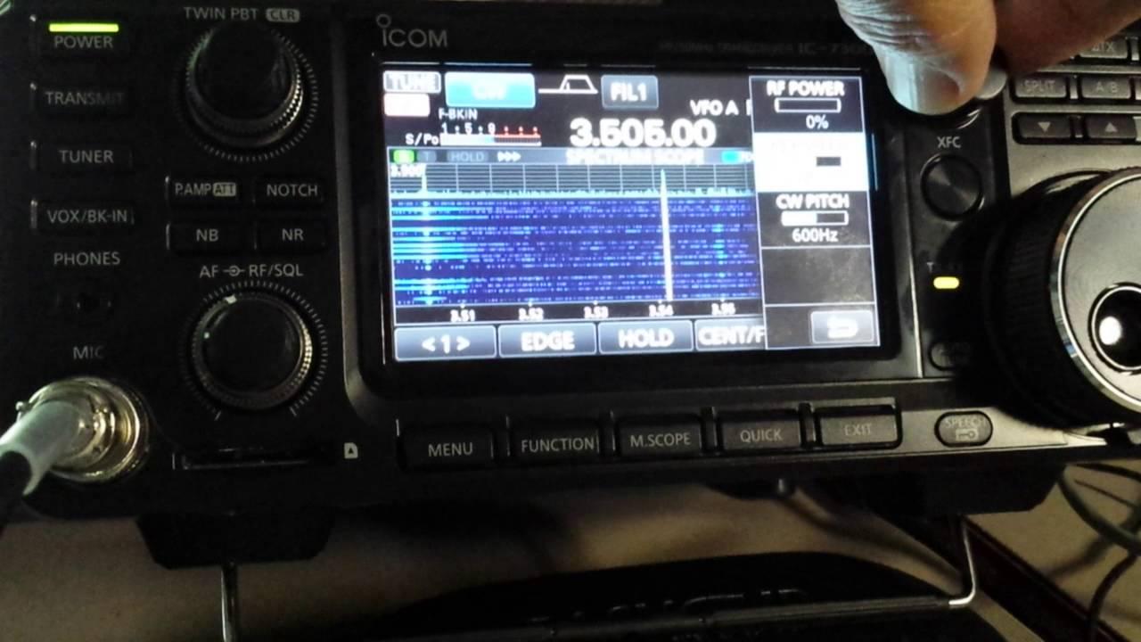 IC-7300 QSK Full-Break-In Test