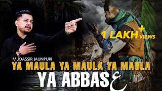 Mudassir Jaunpuri   Ya Maula Ya Maula Ya Maula Ya Abbas a.s   SUBSCRIBE  2017 / 1439