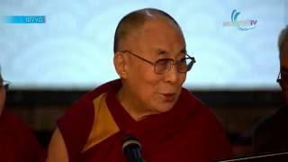 Буддизм ба Шинжлэх Ухаан олон улсын эрдэм шинжилгээний хурал 2-р хэсэг