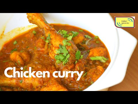 Indian Chicken Curry I Chicken masala I for beginner and bachelor