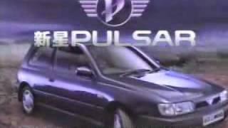 Nissan Pulsar CM