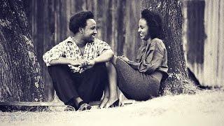 Elias Gizachew - Konkolata ኮንኮላታ (Amharic)