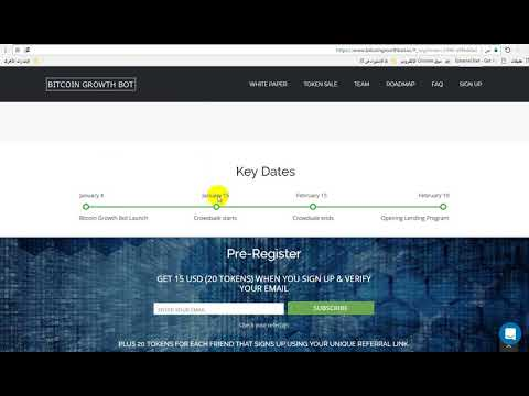 Bitcoin Growth Bot مراجعة للفرص العظيمة التي تتيحها هاته العملة