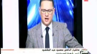 فيديو..شعبة الصيدليات عن إضراب 15 يناير :