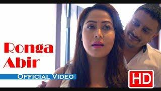 Ronga Abir | Zubeen Garg Ft. Pompi | Rajdweep | Ravi | Asha | New Assamese song