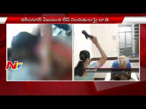 Dalit Girl Gang Rape: Women Communities Attack on Gang Rape Accused at MGM Hospital