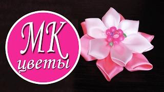 Цветы из атласных лент Канзаши / Изготовление цветов из лент / DIY Kanzashi ribbon flower