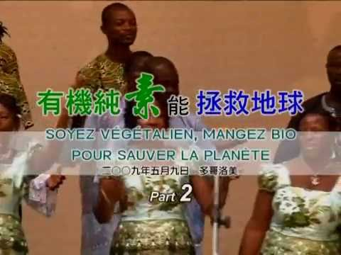 869-2 Be Organic Vegan to Save the Planet, Multi-subtitles