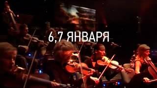 Рождественский концерт группы  Spasenie с камерным оркестром 6,7 января Брест(6 и 7 января в 19:00 состоится концерт группы Spasenie совместно с камерным оркестром Брестской областной филармон..., 2016-12-14T15:28:12.000Z)