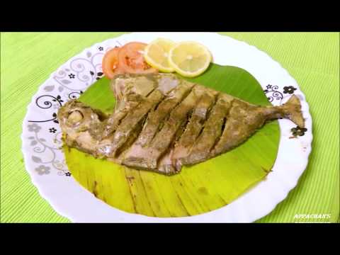 Steamed Fish In Banana Leaves | Healthy And Easy To Make Fish Recipe