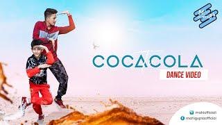 Luka Chuppi: COCA COLA Dance | Neha Kakkar Tony Kakkar | Dance Video By Mahi Gupta ft. Arikto Das
