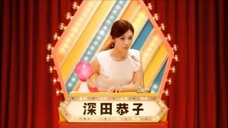 Official Web Site https://www.nisshinbo.co.jp/