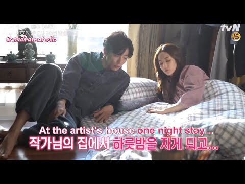 (1/2) Ep 5-6 HER PRIVATE LIFE  Making / Behind The Scenes [Eng Sub]