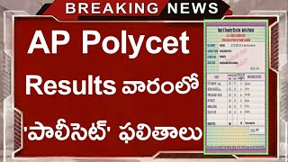 any rank get top college polycet