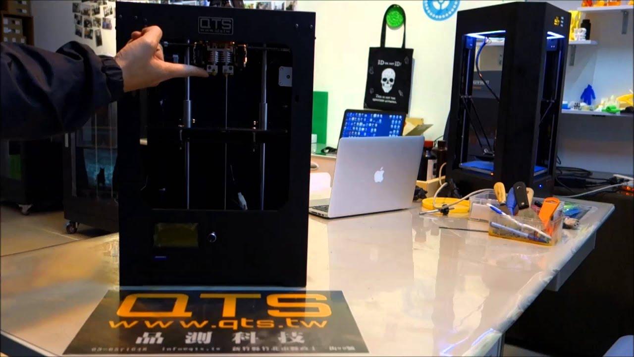 1. QTS 3D列印機(QTS 3D PRINTER) 外觀介紹 - YouTube
