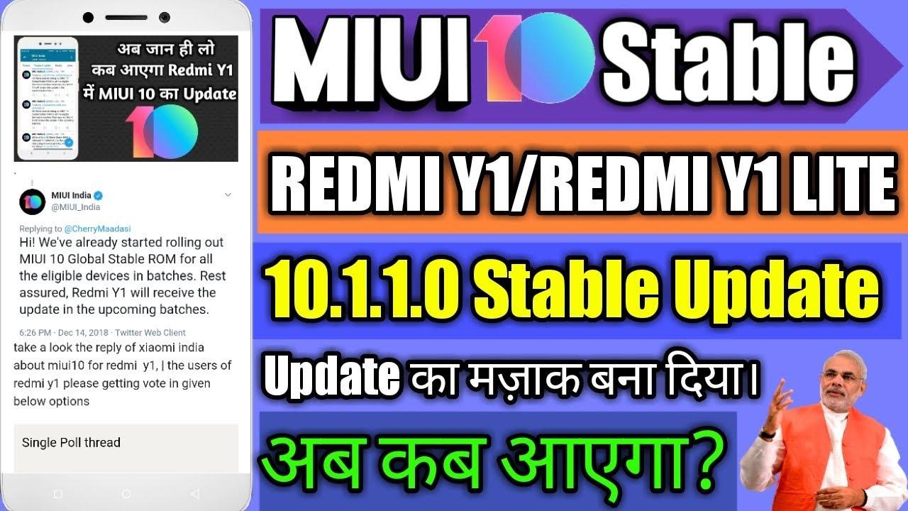 MIUI 10 1 1 0 UPDATE ROLLOUT FOR REDMI Y1 ll REDMI Y1 LITE