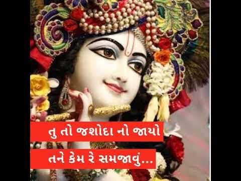 તારી પગલી એ પગલી એ હુ તો ફુલડા પથરાવું / Nirmalbhai kathi