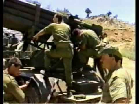 Lebanese Forces - Christian Resistance Army