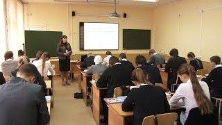 Участники конкурса «Учитель года» провели открытые уроки