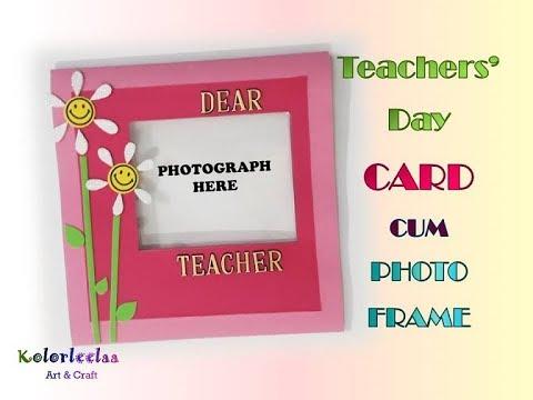 DIY Teachers\' Day Card cum Photo Frame / How to make Card for ...