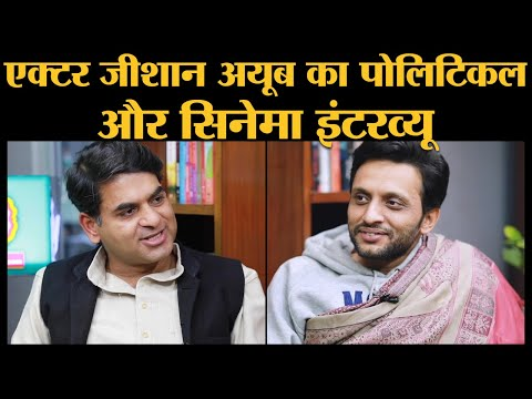 Full Interview Actor Zeeshan Ayyub  On CAA Protest, Modi Govt, Wahhabi Islam, Bollywood & Acting