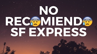 видео SF Express