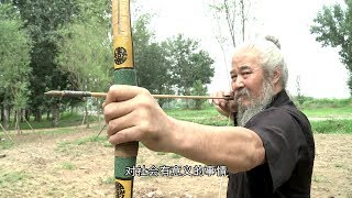清朝皇家御用弓箭铺传人用古法造弓箭 / Chinese uses ancient method to make bows and arrows