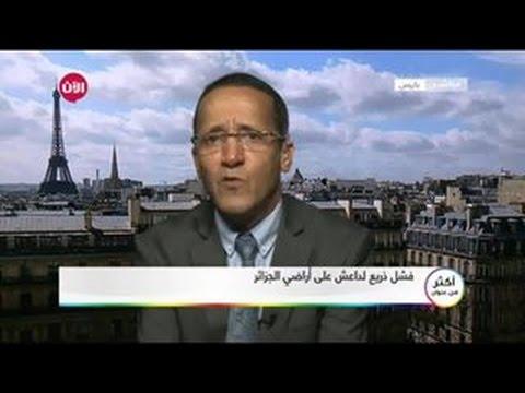 Algérie : Echec de Daesh (الجزائر عصية على داعش)