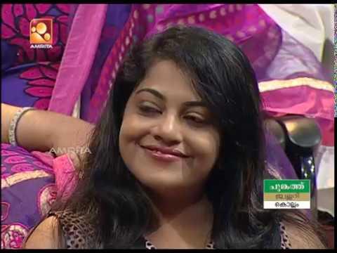 Malyali Darbar|Amrita TV