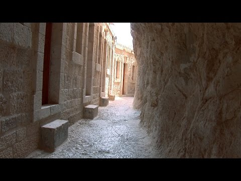 JERICHO - Oldest City in the World