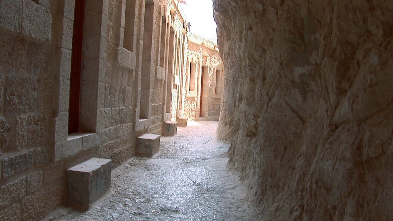 Jericho Oldest City In The World Youtube