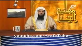Cheikh Mohamed Al-Arifi L