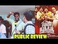 Bayama Irukku Movie Public Review | Kovai Sarala, Motta Rajendran, Jagan, Bharani | Bayama Irukka???