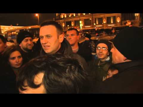 Навальный снова задержан.Манежная площадь. Подробности...