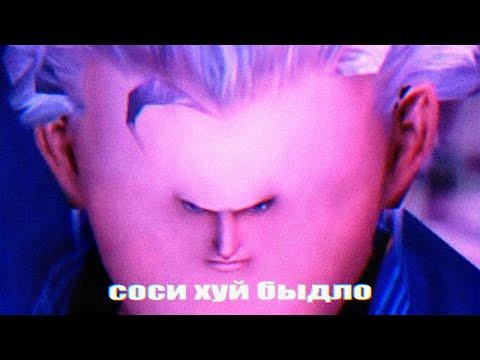 Kven228 | Стрим 5.04.2020 | Devil May Cry 3 - DMD #2