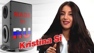 Kristina Si в гостях у программы MADEINRU / EUROPA PLUS TV