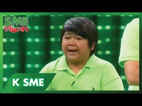SME ตีแตก [2011] : โก๊ะข้าวมันไก่ (13 พ.ค. 54)