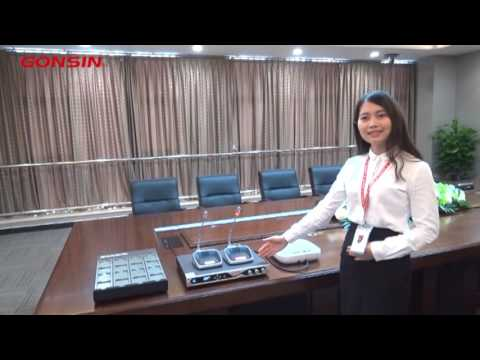 GONSIN DCS-3021 Congress System Introduction