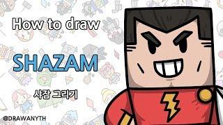 How to draw SHAZAM | dc